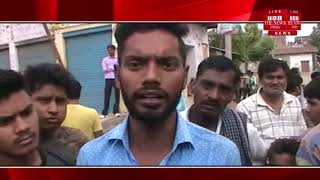 [ Firozabad News ] Electricity department's big negligence in Firozabad / THE NEWS INDIA