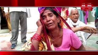 [ Bahraich News ] A heart -breaking incident came to light in Thaana Fakhrpur area of Bahraich