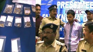 Man Arrested For Robbing 8 Lakhs Rupees Gold And Diamond Jewellery From House In Hyderabad