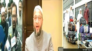 Asad Uddin Owaisi On Haj Subsidy Withdrawn | @ SACH NEWS |