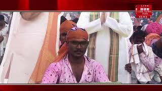 [Karnataka News ] BJP candidate Prabhu B beat Congress candidate and win / THE NEWS INDIA