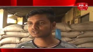 [ Mirzapur News ] Occupation of middlemen and merchants at Wheat purchase center in Mirzapur
