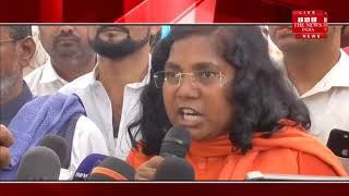 [ Bahraich News ] BJP MP from Bahraich Savitri Bai Phule performed protest against people