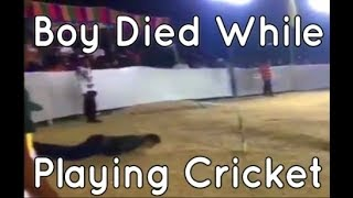 Boy Died While Playing Cricket In Hyderabad Banjarahills | @ SACH NEWS |