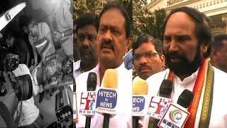 Congress Leader Brutally Murdered | Congress Leaders Kept Allegation On Trs Mla Of This Murder |