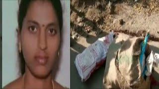 Berehamana Khatal | Girl Cut Down Into Pieces And Thrown In Hyderabad Hayathnagar | @ SACH NEWS |