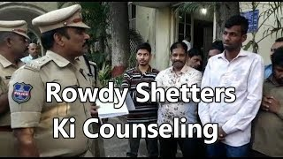 Dcp South Zone Counseled Rowdy Shetters Of Old City | @ SACH NEWS |
