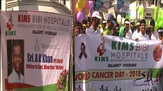 World Cancer Day Celebrated In Hyderabad By KIMS BIBI Hospital | @ SACH NEWS |
