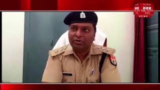 [ Pilibhit News ] Pilibhit's Kotwali Bisalpur Police took great success. / THE NEWS INDIA