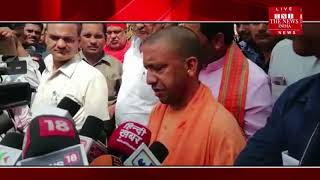 [ Gonda News ] Chief Minister Yogi Adityanath visits Gonda today / THE NEWS INDIA