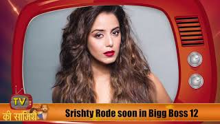 Mrinal Singh's entry will bring new twist & turns in show