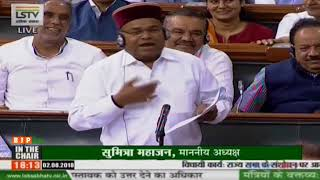 Shri Thaawar Chand Gehlot's reply on The Constitution (One Hundred and Twenty-Third Amend)Bill, 2017