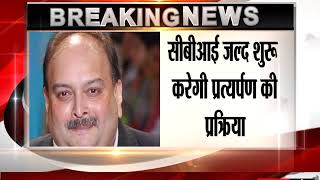 Mehul Choksi in Antigua- CBI receives confirmation; extradition process to start soon