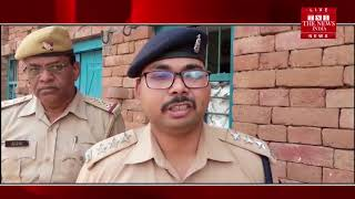 [ Orai News ] A case of murder of a missing eight-year-old girl was found in Uri, one day.
