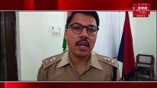 [ Rampur News ] Jija raped with 13-year-old minor in Rampur