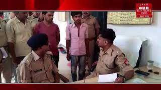 Shahjahanpur ] Police in Shahjahanpur raid on Delhi Lucknow Highway on information of informant