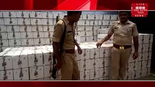 Shahjahanpur]English recovered from the liquor of English liquor from Punjab truck going to Lucknow