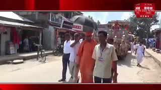 [ Assam News  ] Greetings of Swami Vivekananda's chariot from Kalakata in Assam