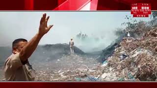 [ Moradabad News  ] Of Moradabad The fire in the grease Spermmilil garbage / THE NEWS INDIA