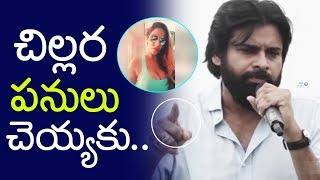 Pawan Kalyan Powerful Punch on Sri Reddy Comments | Janasena Party | Pawan Kalyan Vs Sri Reddy