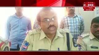 [ Hyderabad News ] Hyderabad Police arrested 1 vicious thief / THE NEWS INDIA