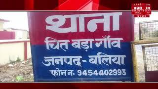 [ Ballia News ] बलिया में चाची ने करवाया युवकों से भतीजी का  बलात्कार.THE NEWS INDIA