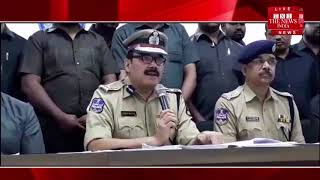 [ Hyderabad News ] Police again arrested a gang in Hyderabad / THE NEWS INDIA