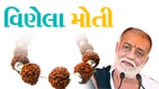Vinela Moti - Lakshya TV (Dhun - Ramdhun Peacefull dhun) Pu. Morari bapu