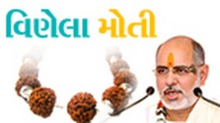 Vinela Moti - Lakshya TV (Why cow is mother in hinduism) Pu. Bhaishree Rameshbhai Oza