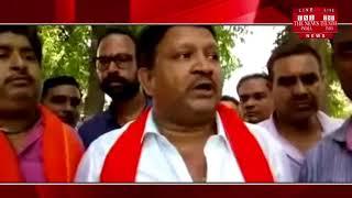 [UP News] In Uttar Pradesh, educationists told the yogi - Modi, the dictator,