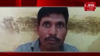 [Pilibhit News ] Ramchandra caught in police custody in Pilibhit on a doctor's complaint