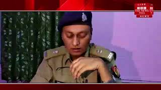 [Mirzapur News] Ahraura Police harassed a large gang of criminals who stole truck