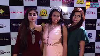 Miss & Mrs India Universe SEASON 3 Curtain Raiser by Virus Film & Entertainment |YASH GUPTA.