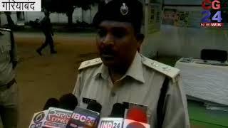 पुलिस की प्लानिंग - CG 24 News Gariyaband