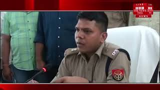[ Agra News ] Police in Agra disclosed the robbery of the courier truck./ THE NEWS INDIA