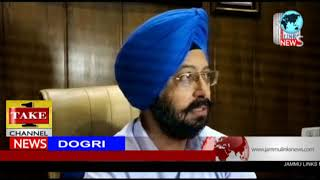 Dogri News | 2nd August