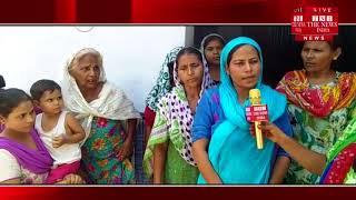 [ Shahjahanpur News ] U-P Police's Dabangai Dargah has misbehaved with women