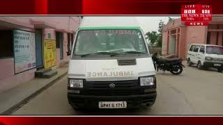 [ Kannauj News ] 102 Ambulance in Kannauj became a memorable for the happiness of a pregnant woman