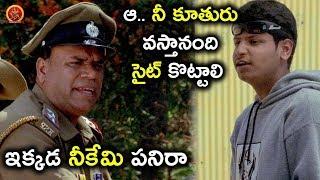 ఇక్కడ నీకేమి పనిరా ఆ.. నీ కూతురు వస్తానంది సైట్ కొట్టాలి - Latest Telugu Horror Movie Scenes