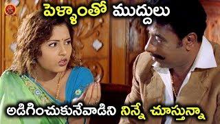 పెళ్ళాంతో ముద్దులు అడిగించుకునేవాడిని నిన్నే చూస్తున్నా - Latest Telugu Horror Movie Scenes