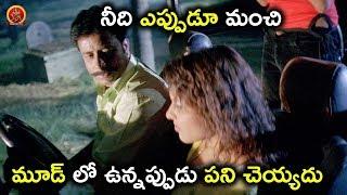 నీది ఎప్పుడూ మంచి మూడ్ లో ఉన్నప్పుడు పని చెయ్యదు -  - Latest Telugu Horror Movie Scenes