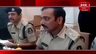[Hyderabad]Hyderabad Police arrested four people for allegedly assaulting a woman and killing her