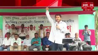[Assam ]Appearance regarding the non-implementation of Citizenship Bill in Assam: still in progress