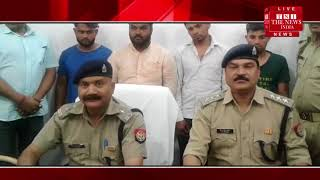Mathura police arrest 4 accused in drug trafficking/ THE NEWS INDIA