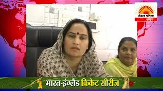 Nina Rathi Pardesh Mahasachiv Mahila congress# सेटेलाइट इंडिया  | 24x7 News Channel