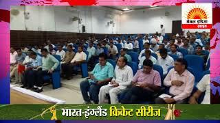 गौशाला में गऊओं की मौत पर कृषि मंत्री का अजीबोगरीब बयान# सेटेलाइट इंडिया    24x7 News Channel