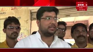 [Agra News ]आगरा में लवजिहाद   A case of love jihad has emerged in Agra  / THE NEWS INDIA