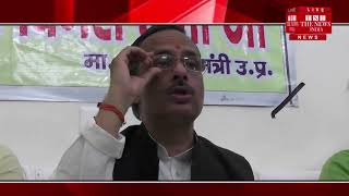 Kannauj News ] [Deputy Commissioner of Police, Dr. Dinesh Sharma reached Kannauj