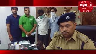 Firozabad police busted illegal weapon factory / THE NEWS INDIA