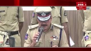 [Hyderabad News]हैदराबाद पुलिस ने धोखाधड़ी करके ठगने वाले गिरोह को गिरफ्तार किया